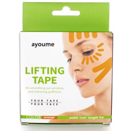 Тейп для лица 1см*5м оранжевый Kinesiology tape roll