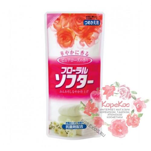 """Кондиционер для белья (смягчающий, с ароматом букета роз) """"Softener floral pure rose scent"""""""