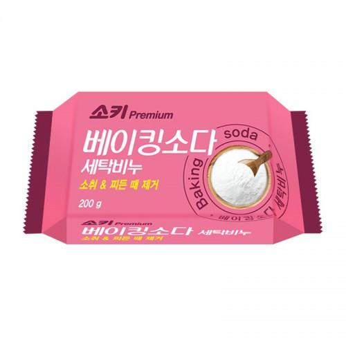 Премиальное отбеливающее и пятновыводящее хозяйственное мыло с содой Soki Premium Baking Soda Laundry Soap