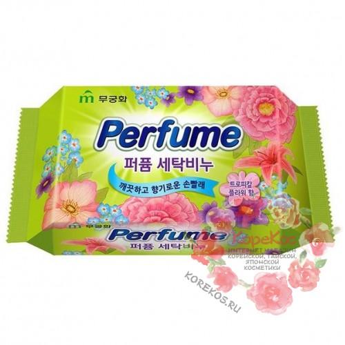 """Ароматизирующее хозяйственное мыло с антибактериальным комплексом """"Perfume Cleansing Soap"""""""
