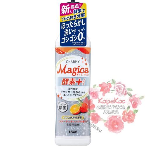 """Средство для мытья посуды """"Charmy Magica+"""" (концентрированное, аромат фруктово-апельсиновый)"""
