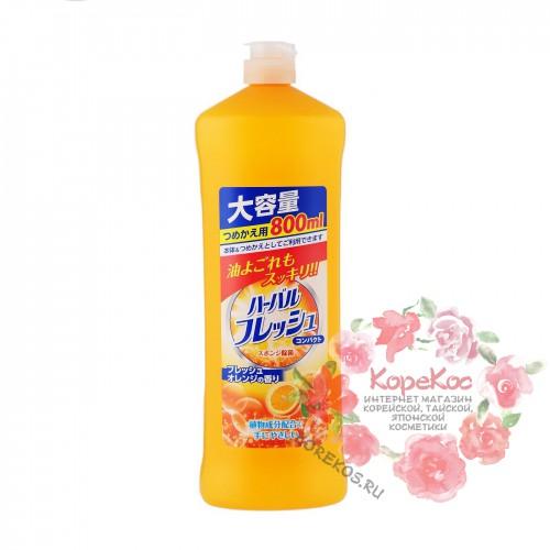 Концентрированное средство для мытья посуды, овощей и фруктов (аромат апельсина) 800 мл