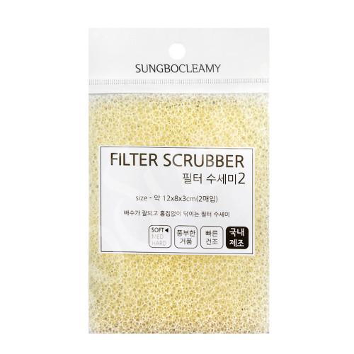 Скруббер для мытья посуды набор ( 12 х 8 х 3) FILTER SCRUBBER 2PC