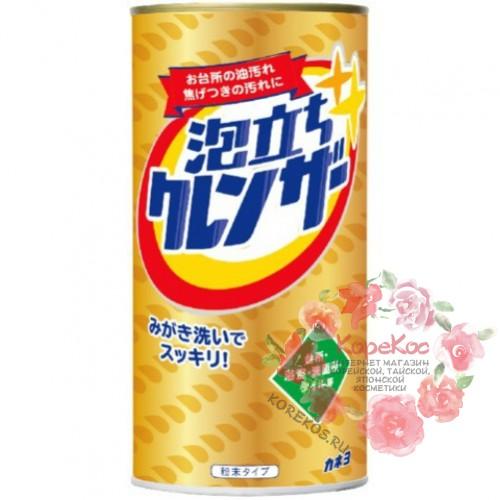 """Порошок чистящий """"New Sassa Cleanser"""" экспресс-действия (№ 1 в Японии)"""