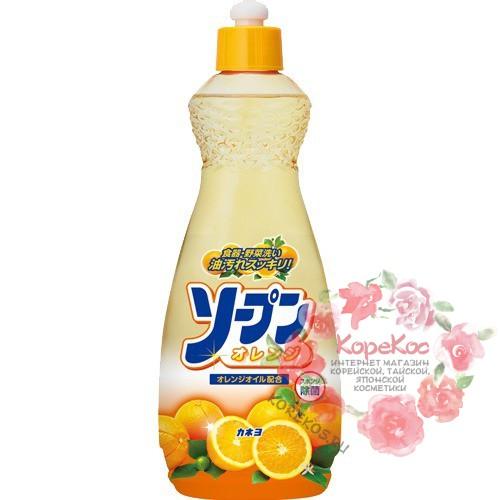 Жидкость для мытья посуды «Kaneyo - Сладкий апельсин» 600 мл
