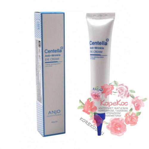 Антивозрастной крем для глаз с экстрактом центеллы Сentella Anti-Wrinkle Eye Cream