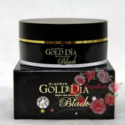 Гидрогелевые патчи с коллоидным золотом и древесным углем MISKIN GOLD DIA BLACK HIDRO GEL EYE PATCH big size