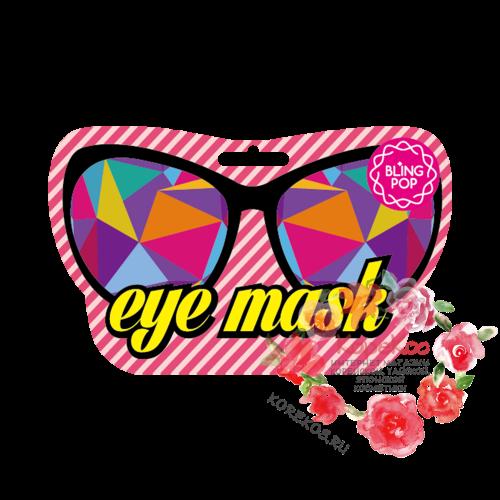 Маска для глаз BLING POP COLLAGEN HEALING EYE MASK