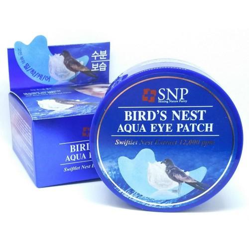Патчи для глаз с экстрактом ласточкиного гнезда SNP BIRD'S NEST AQUA EYE PATCH (RENEWAL)