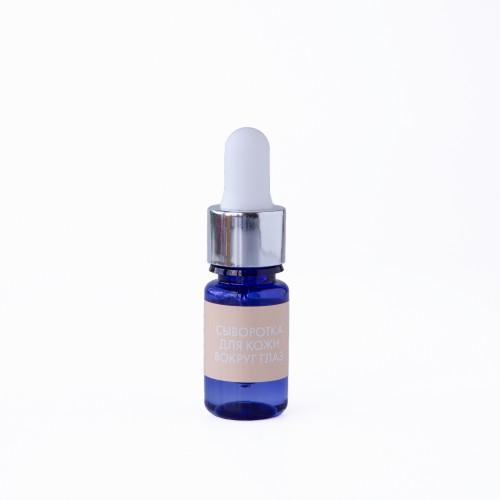Сыворотка для кожи вокруг глаз с растительным экстрактом HELLO BEAUTY 10 мл