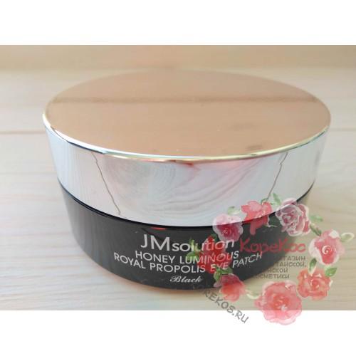 Гидрогелевые патчи с прополисом и маточным молочком  JM SOLUTION Honey Luminous Royal Propolis Eye Patch