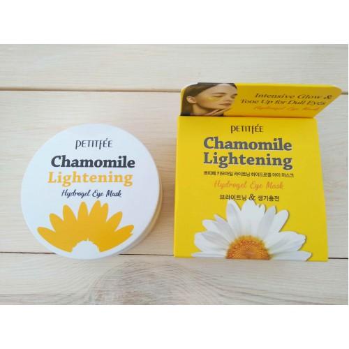 Патчи для глаз с экстрактом ромашки Petitfee Chamomile Lightening Hydrogel Eye Patch