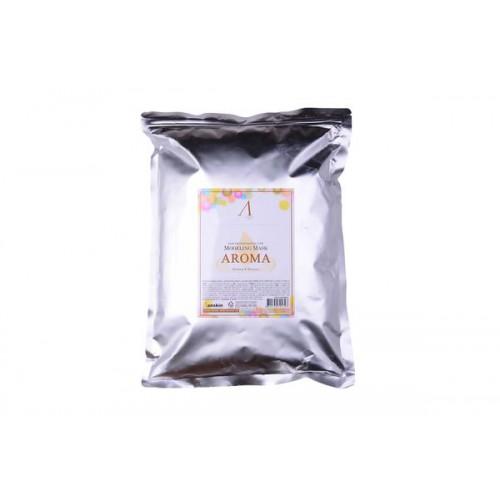 Маска альгинатная антивозрастная питательная Aroma Modeling Mask/Refill 1000 гр