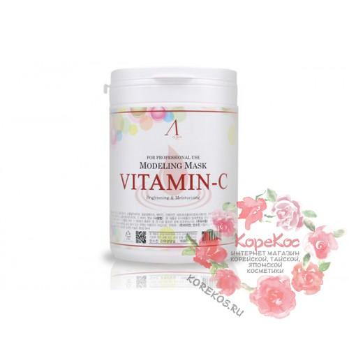 Маска альгинатная с витамином С (банка) 700мл Vitamin-C Modeling Mask/container