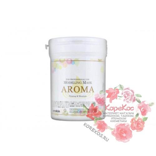 Маска альгинатная антивозрастная питательная Aroma Modeling Mask/container