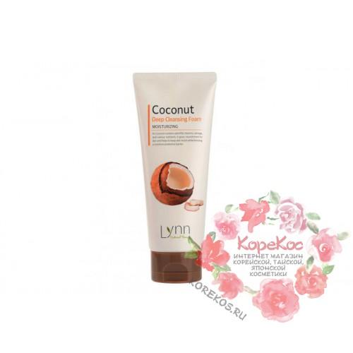 Пенка очищающая кокосовая Natural Therapy Lynn Coconut Deep Cleansing Foam