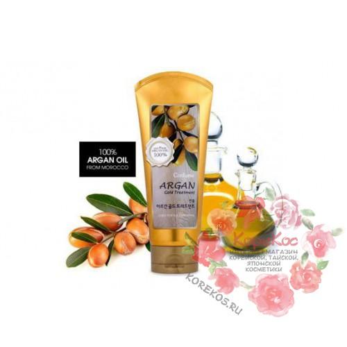 Маска для волос Confume Argan Gold Treatment