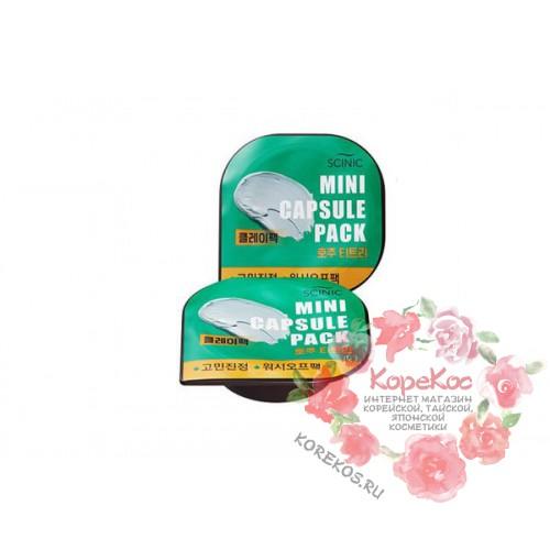 Маска капсульная SCINIC Mini Capsule Pack TeaTree