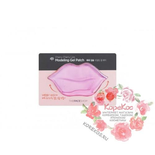 Маска для кожи губ гидрогелевая Fmp Cherry Cherry Lips