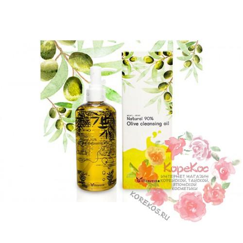 Масло гидрофильное Olive 90% Cleansing Oil
