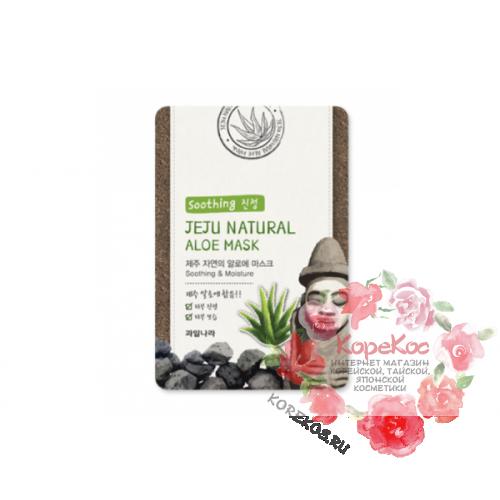 Маска для лица увлажняющая Jeju Nature's Aloe Mask