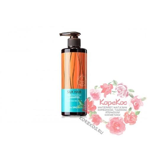 Шампунь для волос с арганой SILK HAIR Argan Intense Care Shampoo