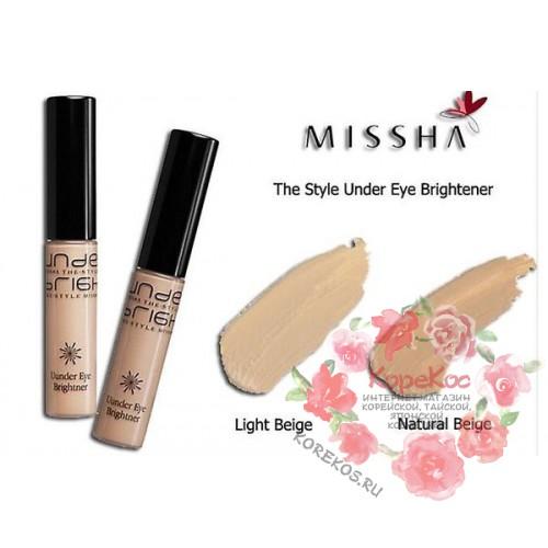 Консилер под глаза MISSHA The Style Under Eye Brightener Natural Beige