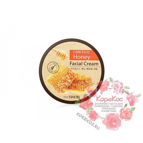 Крем для лица медовый CARE PLUS Honey Facial Cream
