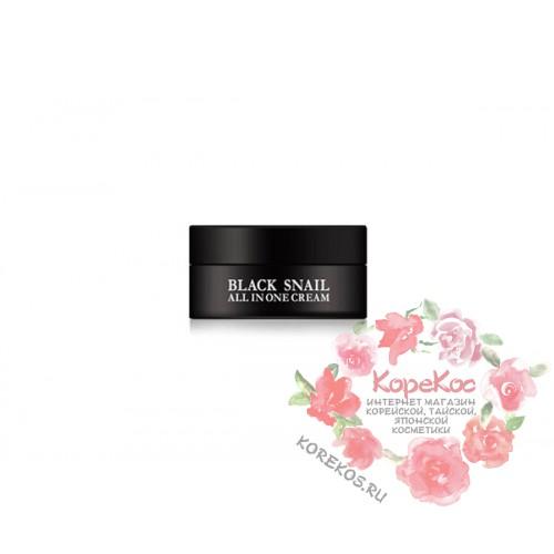 Крем для лица многофункциональный с экстрактом черной улитки Black Snail All In One Cream 15 ml