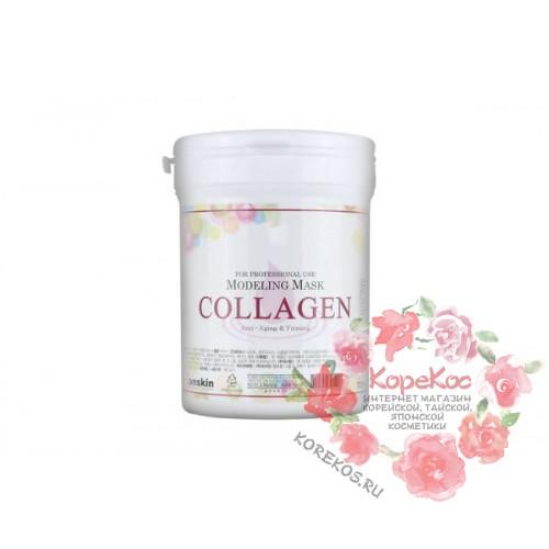 Маска альгинатная с коллагеном укрепляющая (банка) 700мл Collagen Modeling Mask/container