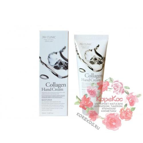 Крем для рук увлажняющий с коллагеном Collagen Hand Cream