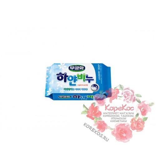 Мыло хозяйственное (белое) White Soap