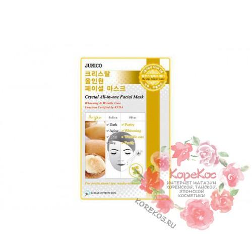 Маска тканевая c аргановым маслом Junico Crystal All-in-one Facial Mask Argan