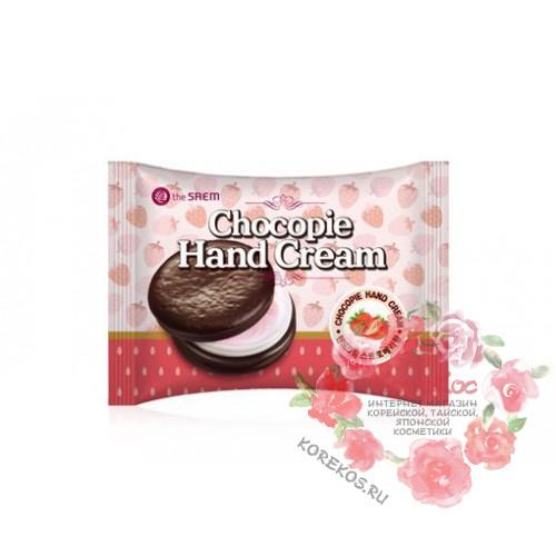 Крем для рук Chocopie Hand Cream Strawberry