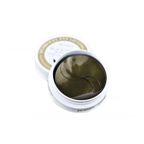 Патчи для глаз с черным жемчугом и золотом PETITFEE Black Pearl & Gold Eye Patch