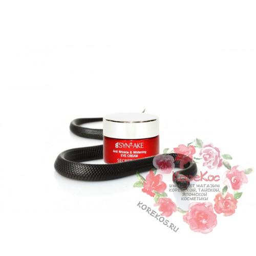 Крем для глаз с пептидом змеиного яда SYN-AKE Anti Wrinkle & Whitening Eye Cream