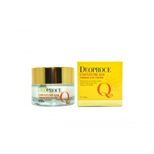 Крем для глаз укрепляющий Coenzyme Q10 Firming Eye Cream