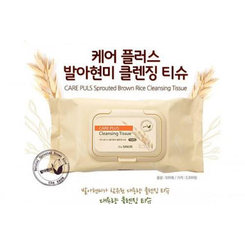 Салфетки очищающие с экстрактом пшеницы Care Plus Sprouted Brown Rice Cleansing Tissue