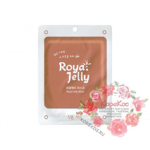 Маска тканевая с маточным молоком MJ CARE Royal Jelly Mask