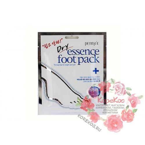 Маска-носочки для ног с сухой эссенцией Dry Essence Foot Pack