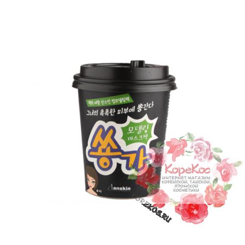 Маска альгинатная увлажняющая Anskin Cup modeling mask pack (Green)
