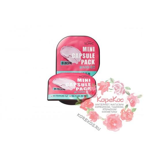 Маска капсульная SCINIC Mini Capsule Pack Clay Bulgarian Rose