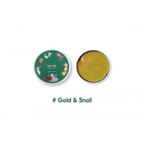 Патчи для глаз гидрогелевые с золотом и экстрактом улитки GOLD & SNAIL EYE PATCH