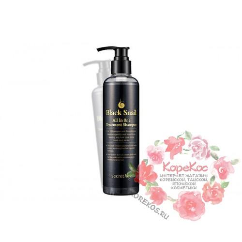 Шампунь улиточный Black Snail All in One Treatment Shampoo