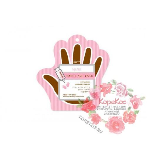 Маска для рук MJ Premium Hand care pack