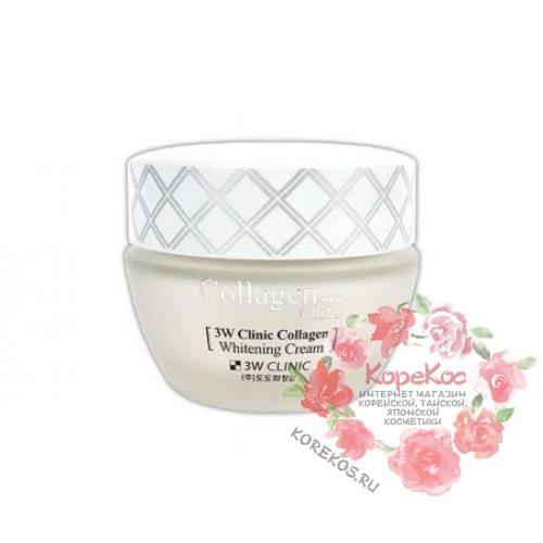 Крем для лица осветляющий Collagen Whitening Cream