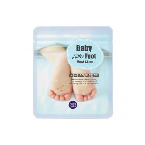 Маска для ног смягчающая Baby Silky Foot Mask Sheet