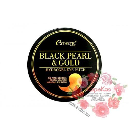 Гидрогелевые патчи для глаз ЧЕРНЫЙ ЖЕМЧУГ/ЗОЛОТО BLACK PEARL&GOLD HYDROGEL EYEPATCH