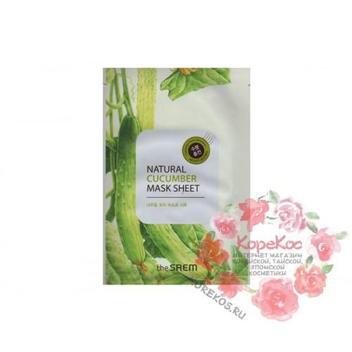 Маска тканевая с экстрактом огурца Natural Cucumber Mask Sheet
