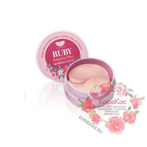 Патчи для глаз гидрогелевые с маслом болгарской розы Koelf Ruby & Bulgarian Rose Eye Patch
